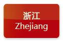 浙江CPDA数据分析师授权中心