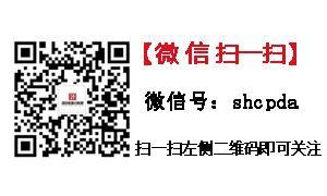 上海CPDA项目数据分析师微信号