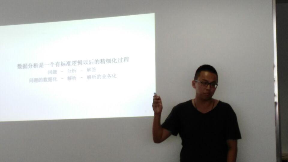 上海CPDA数据分析沙龙活动成功举办-胡子欣博士的精彩案例分享